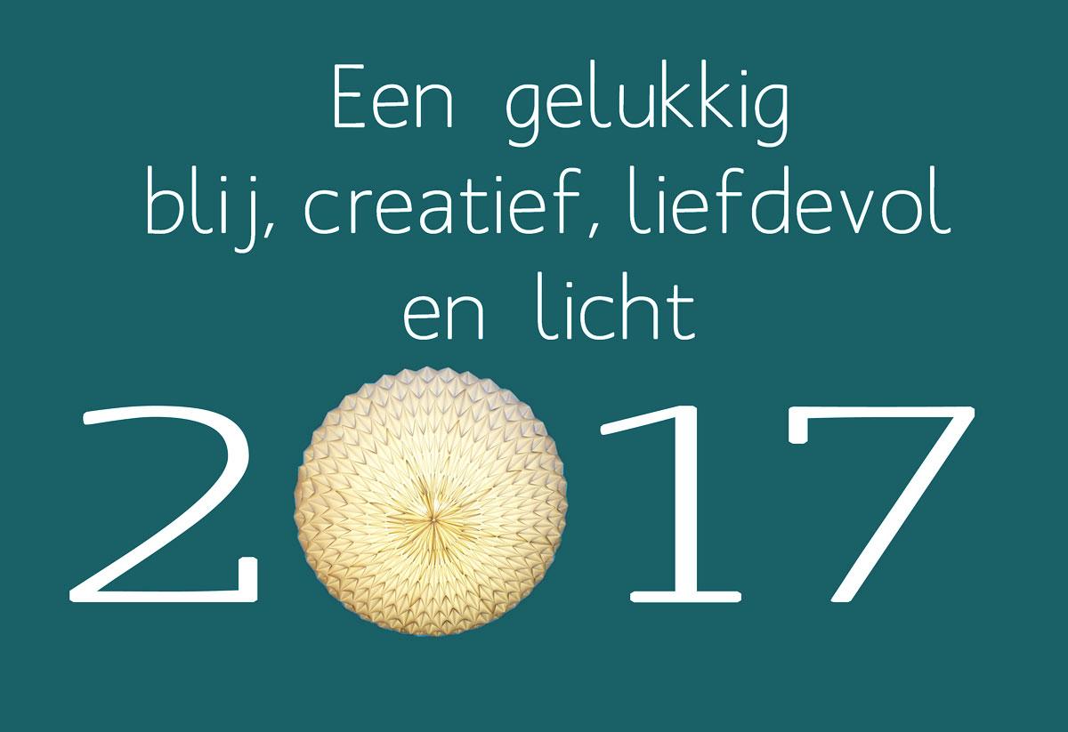 gelukkig-2017